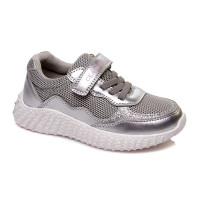 Серебристые кроссовки для девочки СКАЗКА WeeStep R928033943 GR (27-32р.)