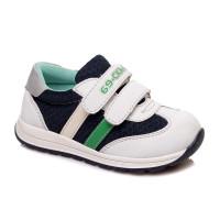 Стильные кроссовки для мальчика СКАЗКА WeeStep R931133406 W (22-26р.)