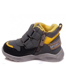 Демісезонні черевики для хлопчика WeeStep 556955312 GR (22-26р.)