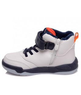 Демісезонні черевики для хлопчика WeeStep 006355952 W (27-32р.)