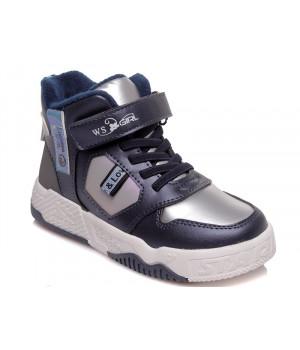 Демісезонні черевики для дівчинки WeeStep 567755846 DB (27-32р.)