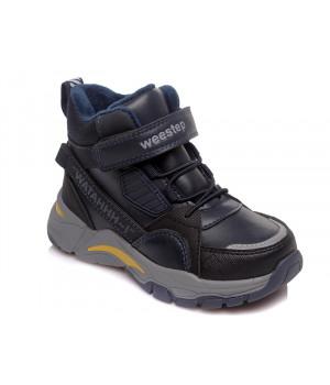 Демісезонні черевики для хлопчика WeeStep 971755932 DB (27-32р.)