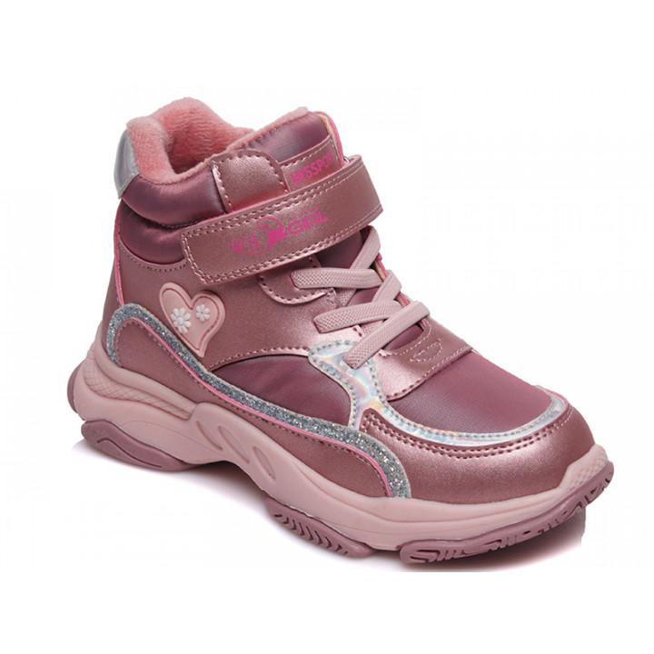 Купити дитячі черевички для дівчинки WeeStep 929555861 P
