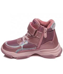 Демісезонні черевики для дівчинки WeeStep 929555861 P (27-32р.)