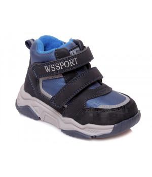 Демісезонні черевики для хлопчика WeeStep 927555245 DB (22-26р.)
