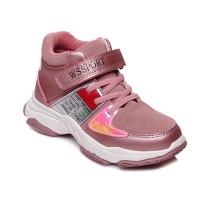 Демісезонні черевики для дівчинки WeeStep 929555751 P (27-32р.)