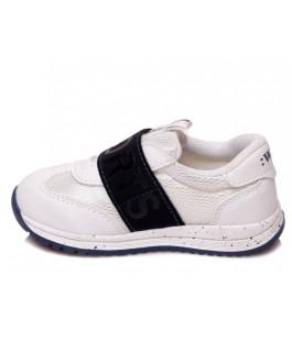 Стильні кросівки для хлопчика WeeStep 931153141 W (22-26р.)