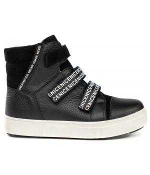 Стильні зимові черевики для хлопчика Tobi 023-05 (33-39р.)