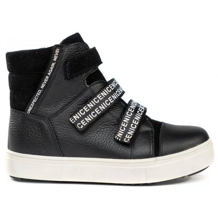 Купити шкіряні демісезонні черевики Tobi 023-05