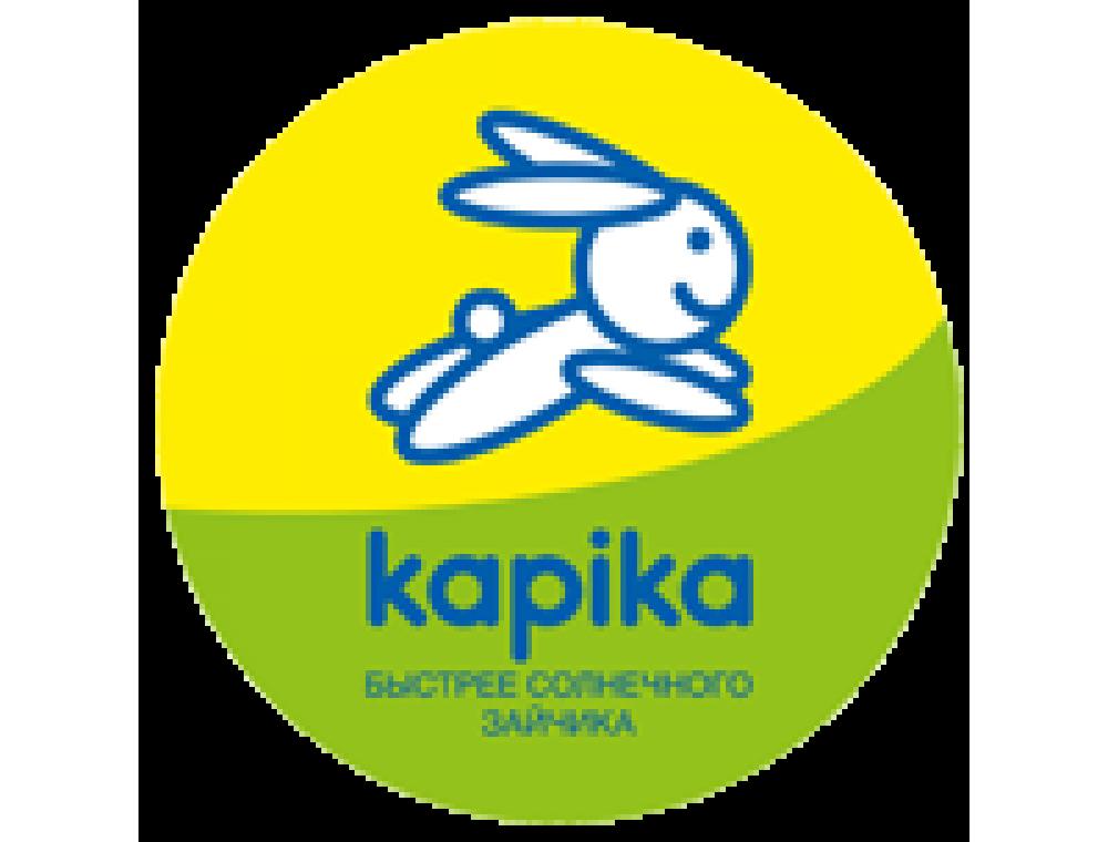 Дитяче мембранне взуття Kapika