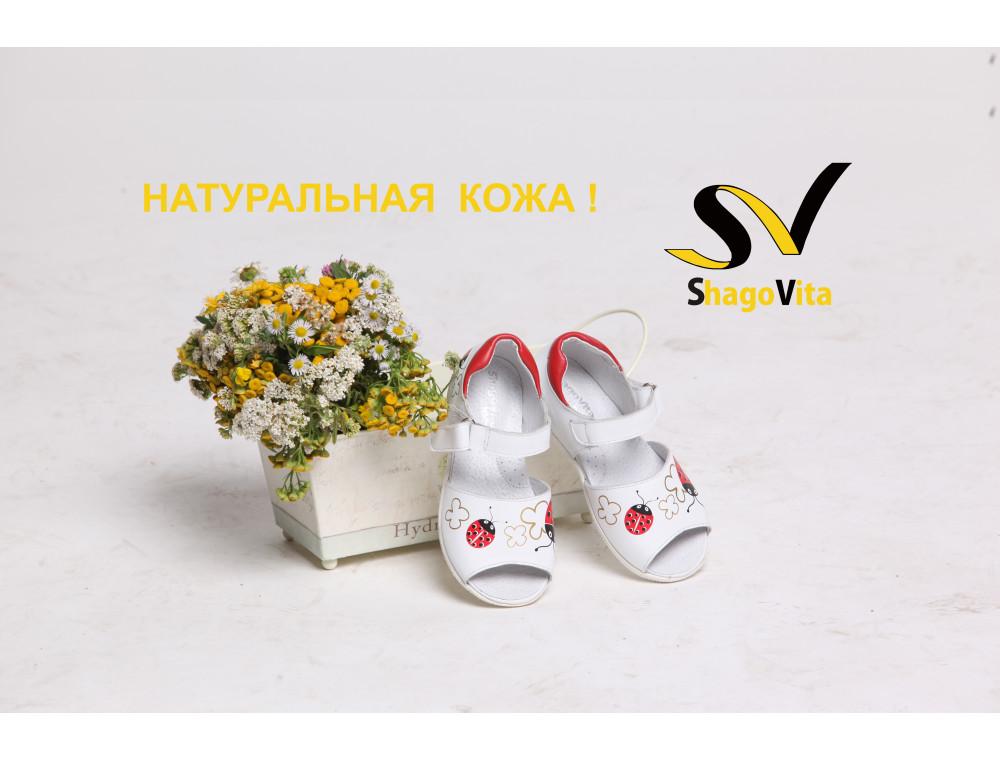 ShagoVita - лучшая обувь для любимых детей!