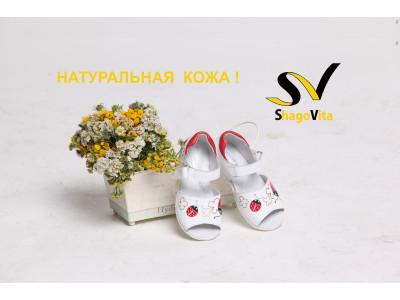 ShagoVita - найкраще взуття для любих діток!