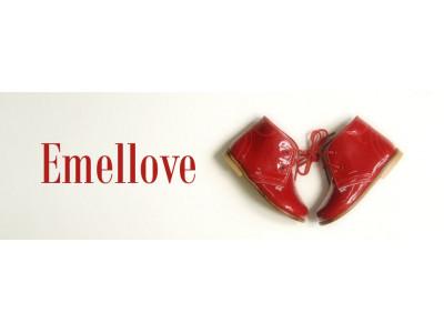 Emel - дитяче взуття яке виготовляється вручну.