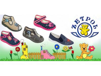 Дитяче взуття ZETPOL